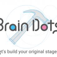 トランスリミット、『Brain Dots』にユーザが新たなステージをつくることができる「ステージビルダー機能」を追加 作者がクリアすると公開も可能