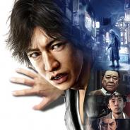 シリコンスタジオ、『YEBIS 3(エビス 3)』がPlayStation4用ゲームソフト「JUDGE EYES:死神の遺言」で採用