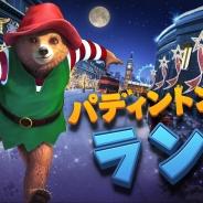 ゲームロフト、『パディントン・ラン』で初のアップデートを実施 クリスマスにちなんだ新コースや新コスチュームが登場