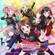 ブシロード、カバーアルバム「バンドリ! ガールズバンドパーティ! カバーコレクションVol.2」を明日(3月16日)より発売!