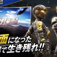 NetEase Games、『荒野行動-Knives Out-』海外PC版を正式リリース