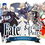TYPE-MOON/FGO PROJECT、『Fate/Grand Order』のリアルイベントの5月13日からの開催が決定! 4月22日よりチケット販売開始!