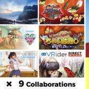 【TGS2017】匂いVRデバイスのVAQSO、スクエニやイリュージョンとのコラボコンテンツを出展…Oculus創業者の登壇も