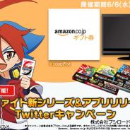 ブシロード、『バディスマ!!』が無料ランキングカード部門で首位獲得 Twitterキャンペーンも6月6日より開催