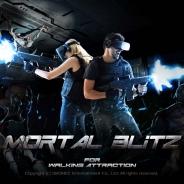 セガ、『SEGA VR AREA AKIHABARA』を新規開設 コンテンツ第一弾はVR FPS『MORTAL BLiTZ』
