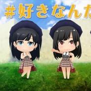 S&P、『AKB48グループ ついに公式音ゲーでました。』が9月24日開催の「AKB48 グループ ユニットじゃんけん大会 2017」とのタイアップを決定