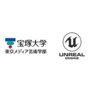 宝塚大学 東京メディア芸術学部、ゲームエンジン「Unreal Engine 4」のアカデミックパートナーに参加…学生はホラー脱出VRゲームなどを製作済