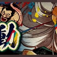 バンナム、『荒野のコトブキ飛行隊 大空のテイクオフガールズ!』で「ルゥルゥ・タミルピックアップガシャ」を開催!
