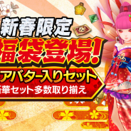 Eyedentity Games Japan、『ドラゴンネストM』で31日より新春正月イベントを開催! さらに正月期間限定「精霊」登場
