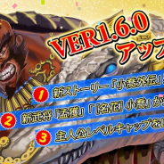 HK Hero Entertainment、『三国志大戦M』でVer1.6アプデを明日実施!新ストーリー「小喬外伝」、新武将「孟獲」「[名花]小喬」等を実装