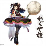 セガゲームス、『リボルバーズエイト』にて26日にアップデート実施! 小悪魔系美少女「かぐや姫(CV:大空直美)」とプライベートマッチ機能を実装