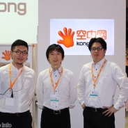 【TGS2016】KONGZHONGブースを紹介! 代表取締役の楊氏と執行役員の木村氏に今後の展開についてインタビュー