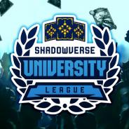 Cygames、『Shadowverse』初の大学生リーグ「Shadowverse University League 2019」を2019年4月に開幕 1月よりプレリーグを実施へ