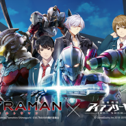 ゲームダッチー、『機動戦隊アイアンサーガ』にて「ULTRAMAN」コラボを開催! アニメ声優による新しいボイスも多数収録