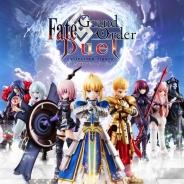 『Fate/Grand Order Duel -collection figure-』シリーズ第1弾を2018年夏に発売 ミニフィギュア1体とコマンドカード5枚で1200円で販売