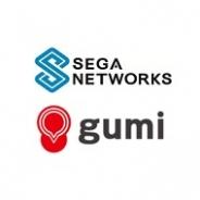 セガネットワークスとgumiが業務提携…『チェインクロニクル』の北米・欧州・東南アジア展開で協業、第三者割当増資も引き受け