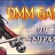 USERJOY JAPAN、『英雄伝説 暁の軌跡モバイル』がDMM GAMES版の正式サービスを開始! 「ヴィータ・クロチルダ」が参戦