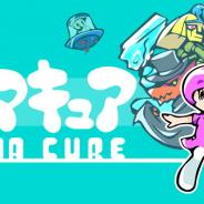 KADOKAWA、「アクションゲームツクールMV」で制作された「クマキュア」を「Steam」で6月に発売!