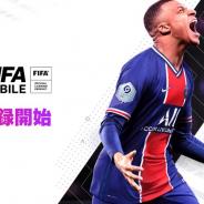 ネクソン、『EA SPORTS FIFA MOBILE』の事前登録開始! 40万人達成で特別仕様の日本人選手FWをプレゼント!