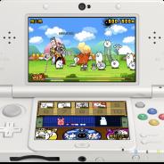 ポノス、大ヒットスマホゲーム『にゃんこ大戦争』のニンテンドー3DS版(DLソフト)が本日発売開始。シリーズ初の対戦の搭載やバトルは3Dに
