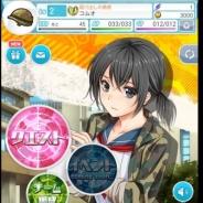 コムシード、本格タワーディフェンスゲーム『武装少女』の「Mobage」でのサービスを開始 リリース記念ログインボーナスを実施!