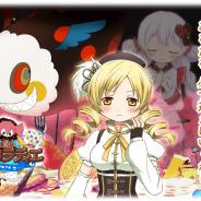 アニプレックス、『マギレコ』でイベント「鏡の国のショコラティエ Part2」を21日17時より開催予定!