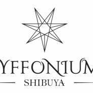 TYFFON、渋谷にVR施設を11月23日にオープン 洋館を巡るホラーアトラクションなどが登場