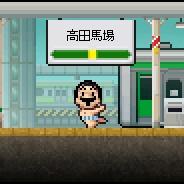Onion Games、『勇者ヤマダくん』で山手線ダンジョンに「高田馬場駅」が登場 さらにレトロゲーム好きの聖地「ミカド」限定呪文も配信