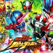 バンナム、『仮面ライダー バトルラッシュ』で「222万DL記念ログインボーナスキャンペーン」を開始!
