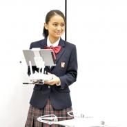 日本初のドローン専門学校が開校! 空撮テクニックも学べて岡田結実さんも思わず「ン~ワァオ!」