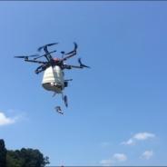 ドローンで空からお菓子を撒くサービスが登場 改正航空法に適合した飛行で撮影も同時に可能