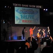 【速報】バンナム、『シャニマス』1stライブを2019年3月9日・10日開催決定!