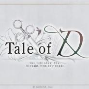 ジークレスト、『夢王国と眠れる100人の王子様』で三部作イベントシリーズ「Tale of D」の第1弾を開催 2人の王子の容姿と名前を公開