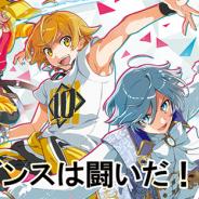 KONAMI、『ダンキラ!!! - Boys, be DANCING! -』のコミカライズが決定! キャラクターやストーリー作成にも協力の白泉社の月刊誌とアプリで