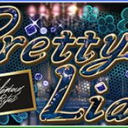 バンナム、『デレステ』でイベント「Pretty Liar」の開催を予告! 速水奏と高垣楓のユニット「ミステリアスアイズ」の新曲「Pretty Liar」が登場