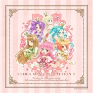 コロムビア、「オトカドール オトカミュージックコレクション2」を4月19日に発売…フルバージョンや新曲など多数収録予定