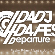 ブシロード、「D4DJ D4 FES. -Departure-」のTVCMを11月15日より放送 Peaky P-keyをフィーチャーした内容に