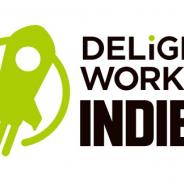 ディライトワークス、『タイニーメタル 虚構の帝国』を「BitSummit」に出展…インディーズゲーム開発者に向けた支援内容も公開!