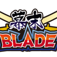 ロケットナインゲームス、『幕末BLADE』でイベント「知略の琥珀」を開催 イベントガチャ「信神楽 紫煙の志士」が登場