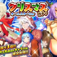 エイジ、美少女感染RPG『感染×少女』でクリスマスイベント「性夜のパンツ狂想曲」開催! 少女達のパンツを集めてXmas装備をゲット