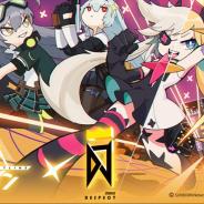 サンボーンジャパン、『ドールズフロントライン』で音楽ゲーム「DJMAX Respect」とのコラボイベント開催決定