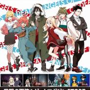 ブシロード、「殺戮の天使&ゲームマガジンSTORE in 渋谷マルイ」を8月3日から期間限定オープン