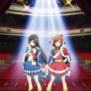 ブシロード、舞台『少女☆歌劇 レヴュースタァライト -The LIVE-#2 revival』日本全国の映画館でライブ・ビューイングを開催!