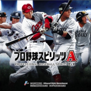 KONAMI、『プロ野球スピリッツA』で1600万DL突破CPを実施 2種類の特別なスカウトが登場する「記念福袋」などを実施