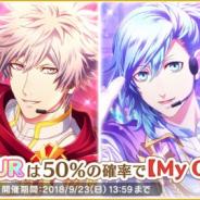 『うた☆プリ シャニライ』がApp Storeの売上ランキングで18位に上昇 4人のURの出現率がUPしたピックアップ撮影の開始で