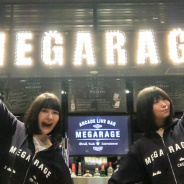 タイトー、「タイトーステーション 溝の口店」及びARCADE LIVE BAR「MEGARAGE」オープン1周年記念イベントを開催決定!
