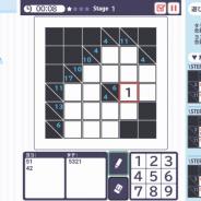 サクセス、「定番ゲーム集! パズル・将棋・囲碁forスゴ得」に脳トレゲーム『クロスサム1000!』を追加!