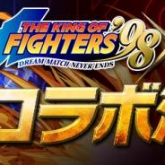 ガンホー、『パズル&ドラゴンズ』が人気格闘ゲーム『THE KING OF FIGHTERS』とのコラボを12月25日より開催