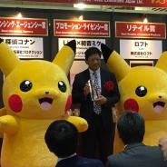 【イベント】『ポケモン』『刀剣乱舞-ONLINE-』...ゲームからも選出された「日本キャラクター大賞 2017」表彰式