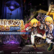Exys、『MASS FOR THE DEAD』で『1周年記念CP-第三弾-』を3月6日より開催 召喚でアウラとマーレの出現率がアップ